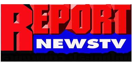 รายงานข่าวประเทศไทย Reportnewstv.com